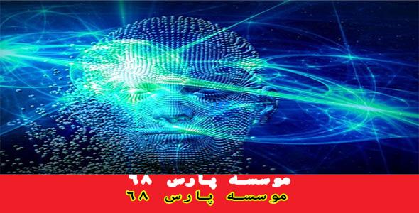 ترجمه مقاله متافیزیک