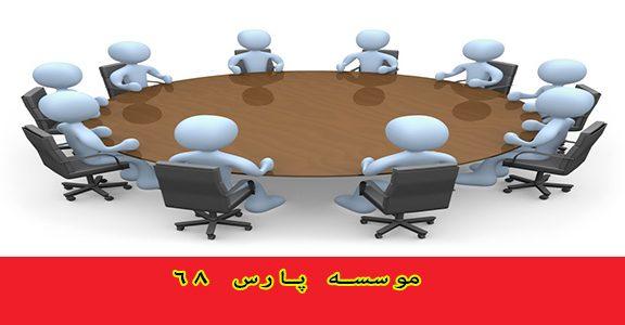 کارکنان