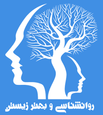 ترجمه روانشناسی