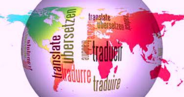 تجربه مترجم