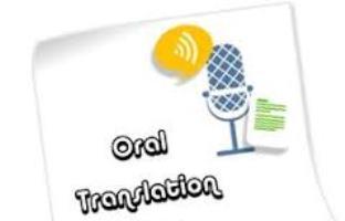 مترجمین شفاهی